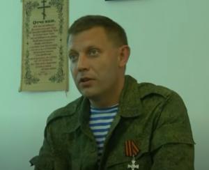 Priveden osumnjičeni za ubistvo Aleksandra Zaharčenka: Evo ko je Andrej Bajdala